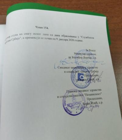 potpisi pku 2019